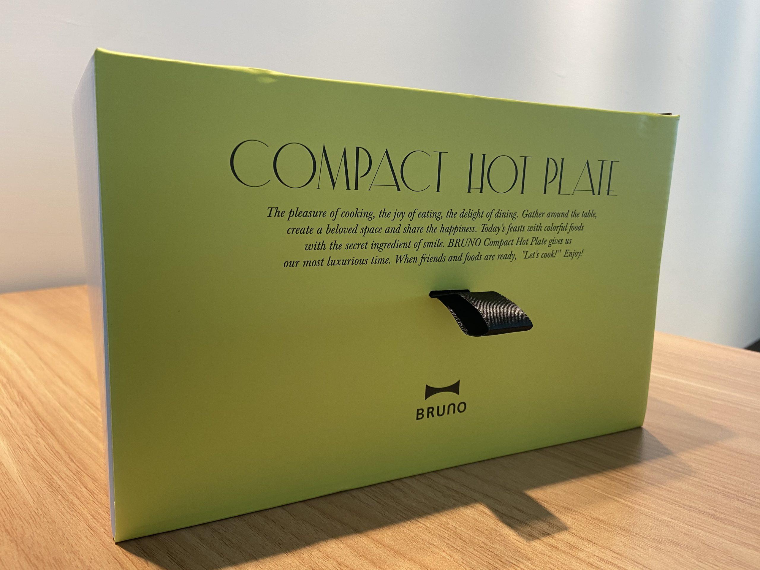 日本 BRUNO 電烤盤-盒裝抽屜式設計