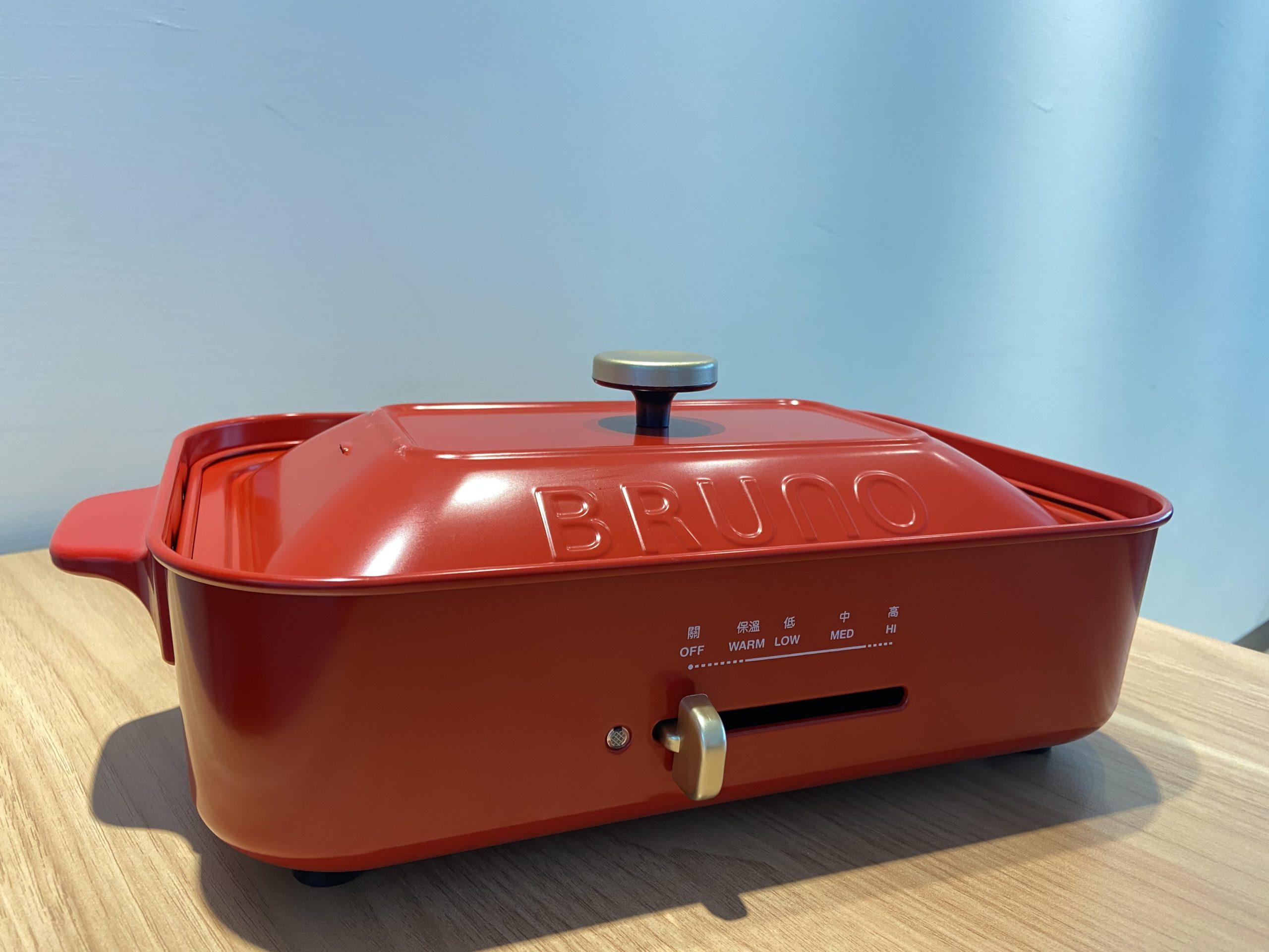 日本 BRUNO 電烤盤評價與介紹 封面