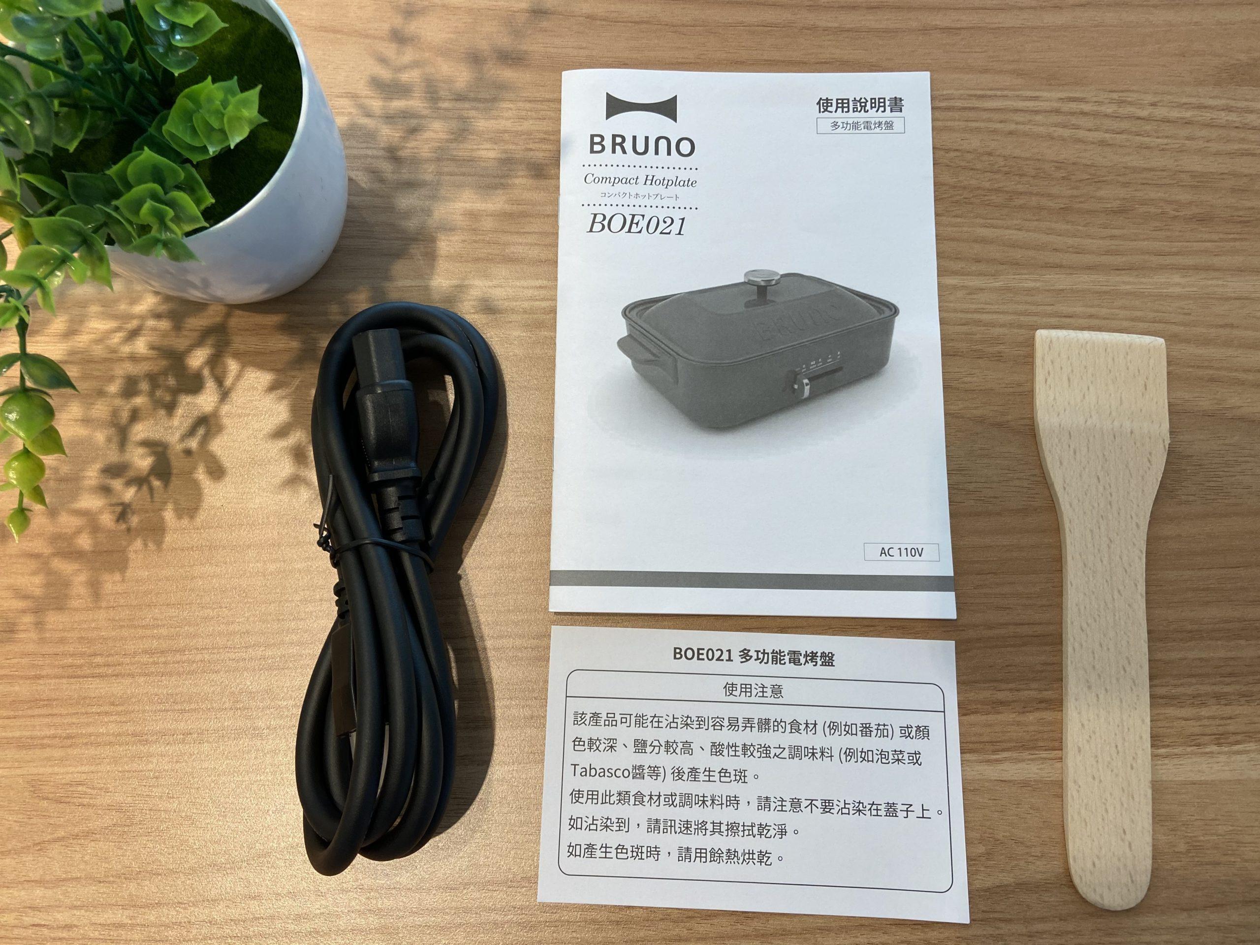 日本 BRUNO 電烤盤配件