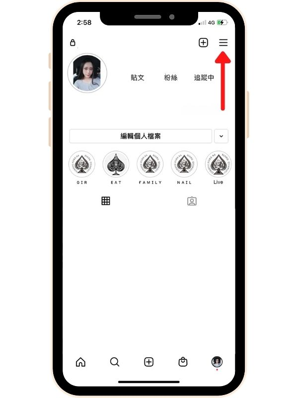 IG 不公開帳號 教學篇-≡工具箱