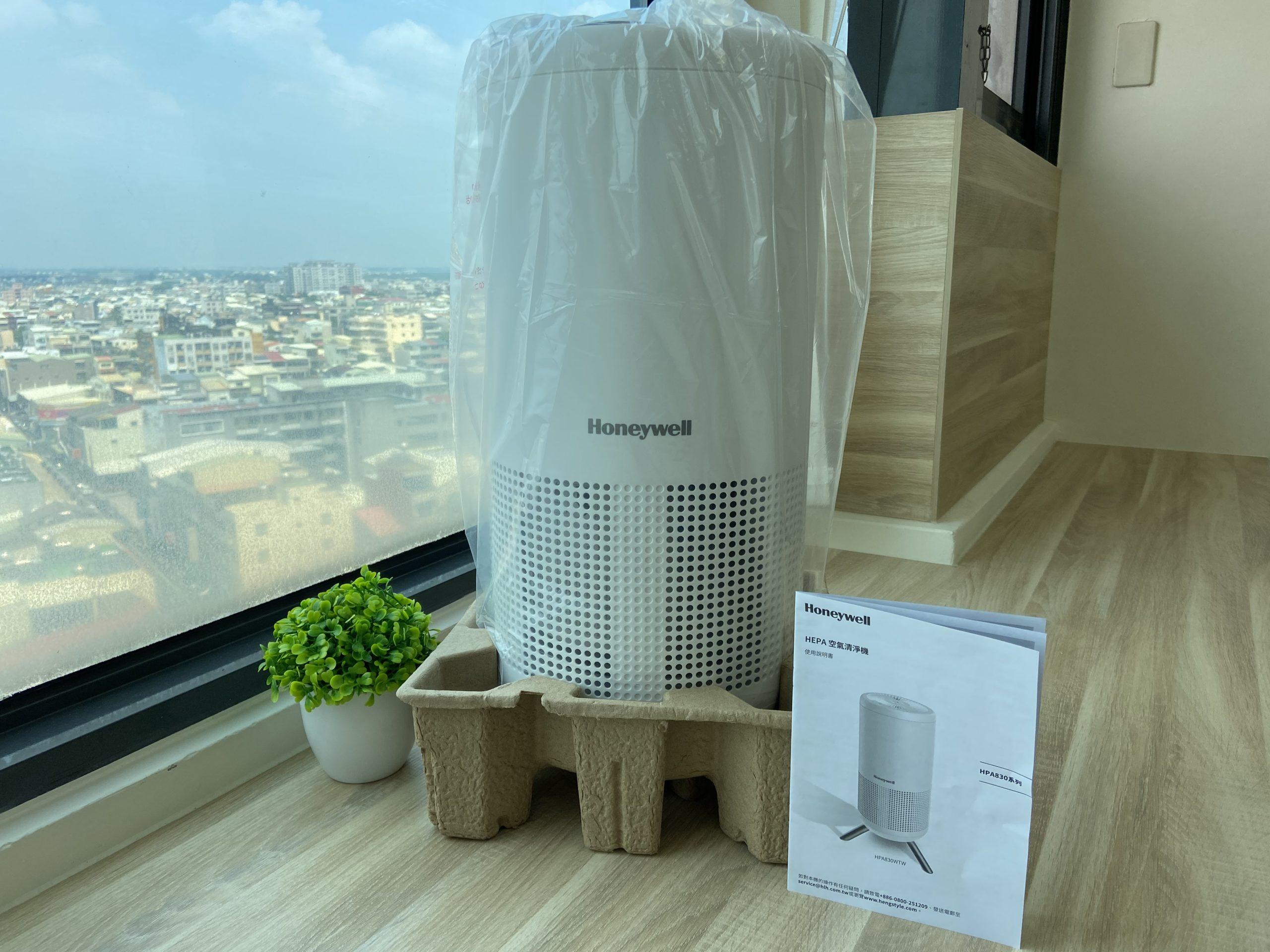 Honeywell HPA 830 淨香氛空氣清淨機 包裝介紹 圖2