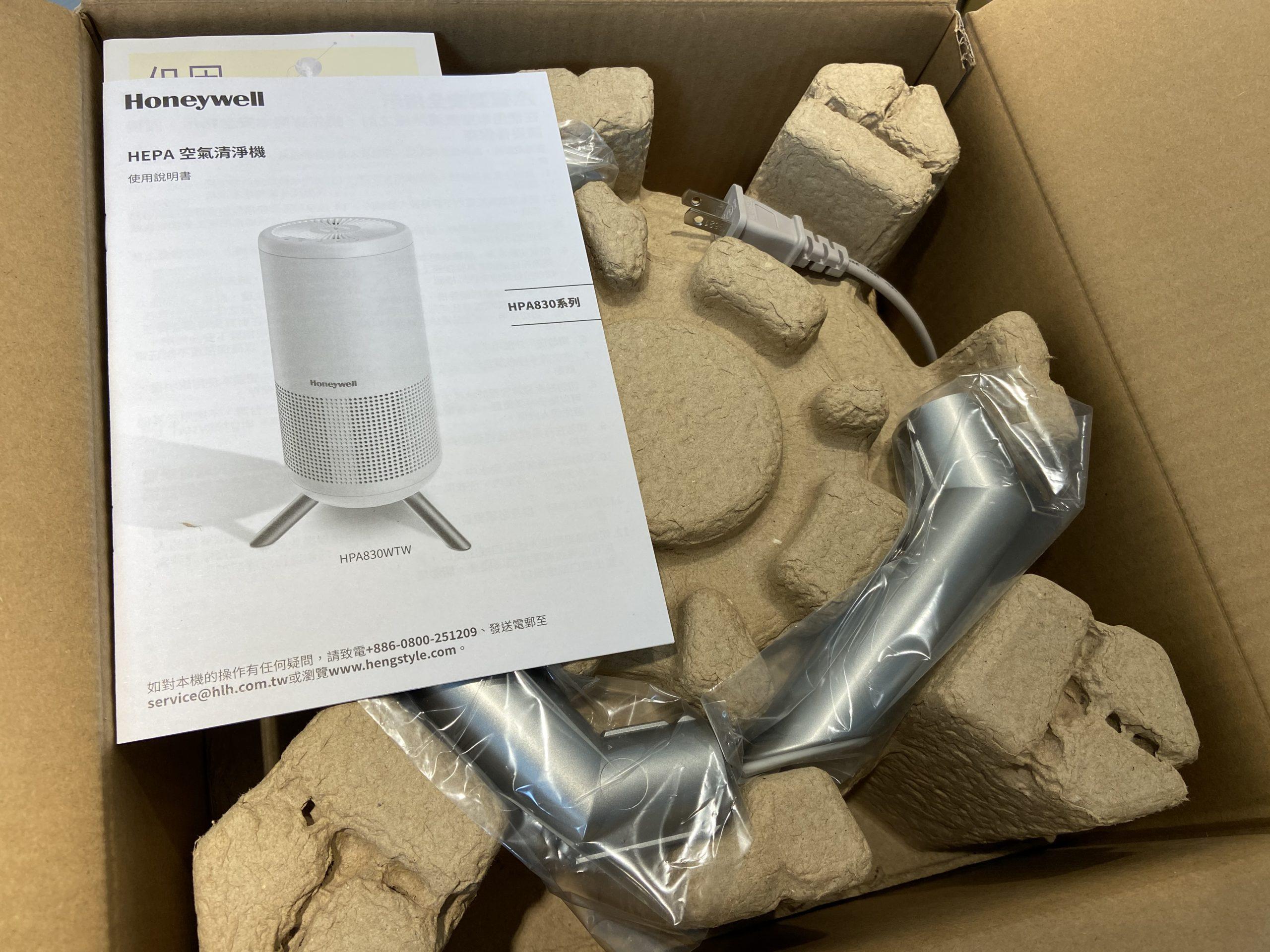 Honeywell HPA 830 淨香氛空氣清淨機 包裝介紹 圖1
