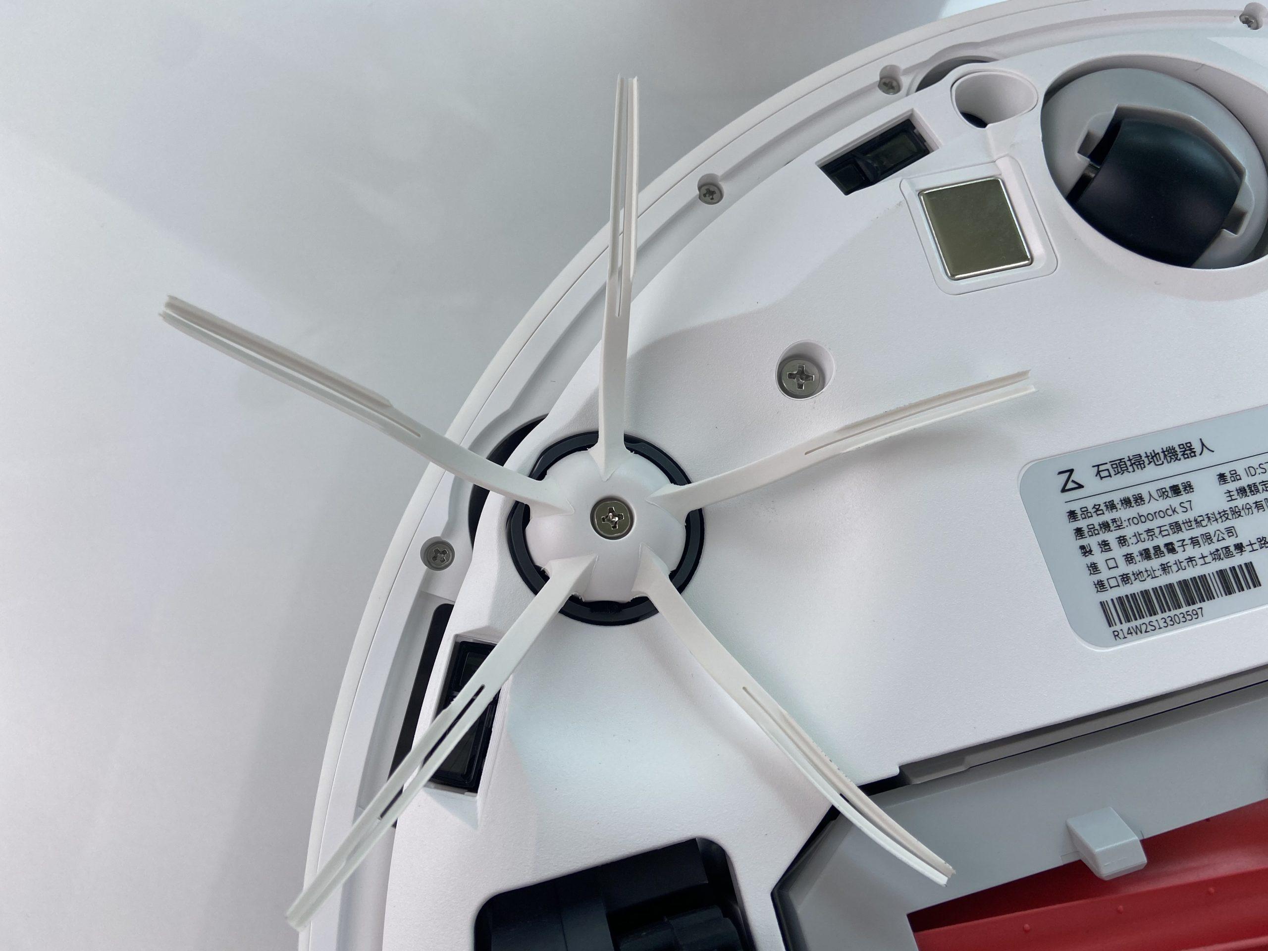 Roborock S7 石頭掃拖機器人 邊刷功能