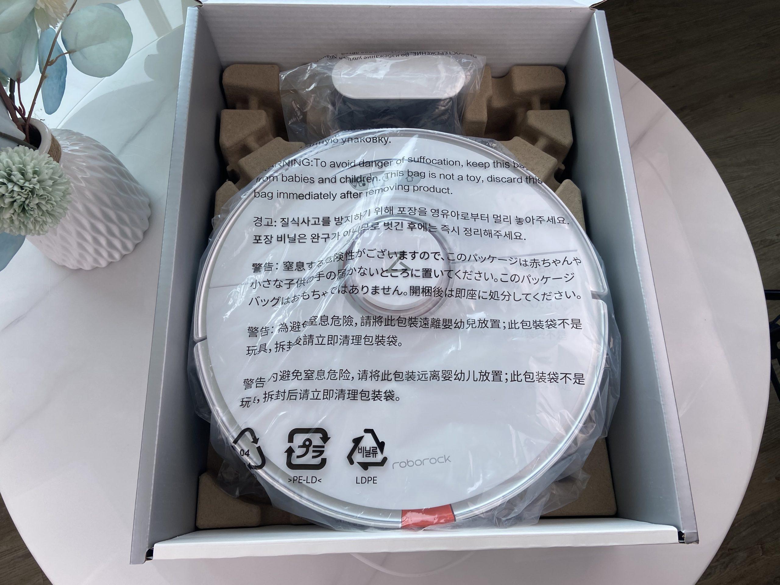 Roborock S7 石頭掃拖機器人 包裝介紹 圖2