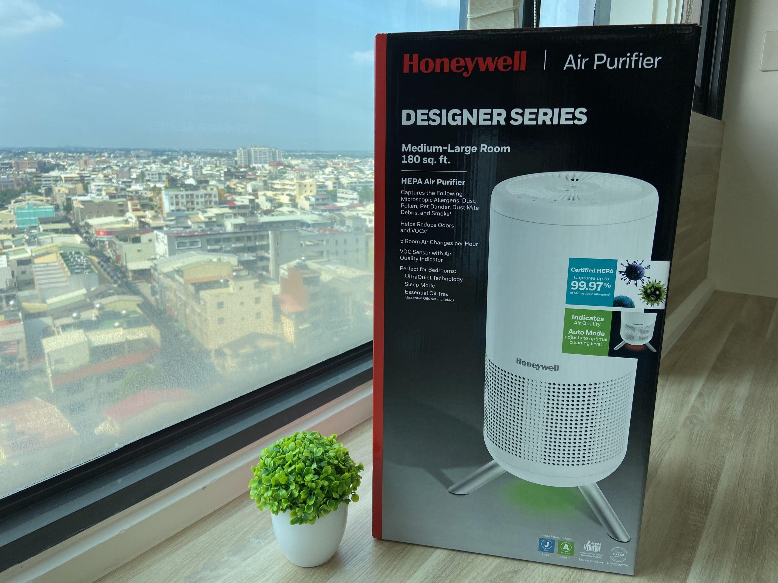 Honeywell HPA 830 淨香氛空氣清淨機 包裝封面