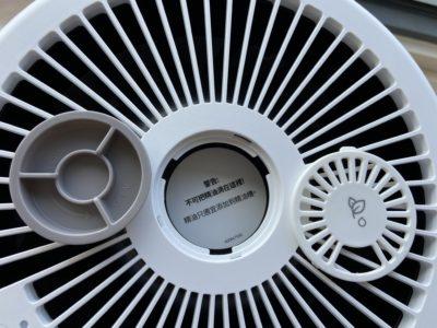 Honeywell HPA 830 淨香氛空氣清淨機 精油凹槽 圖4