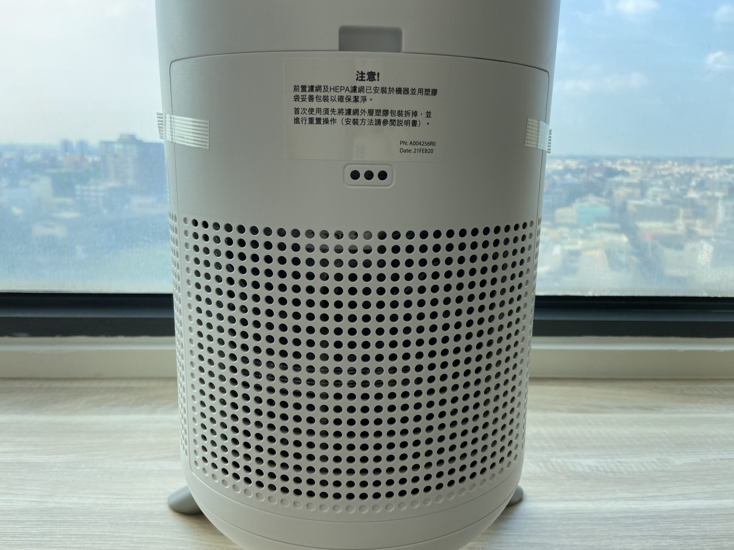 Honeywell HPA 830 淨香氛空氣清淨機 網格罩