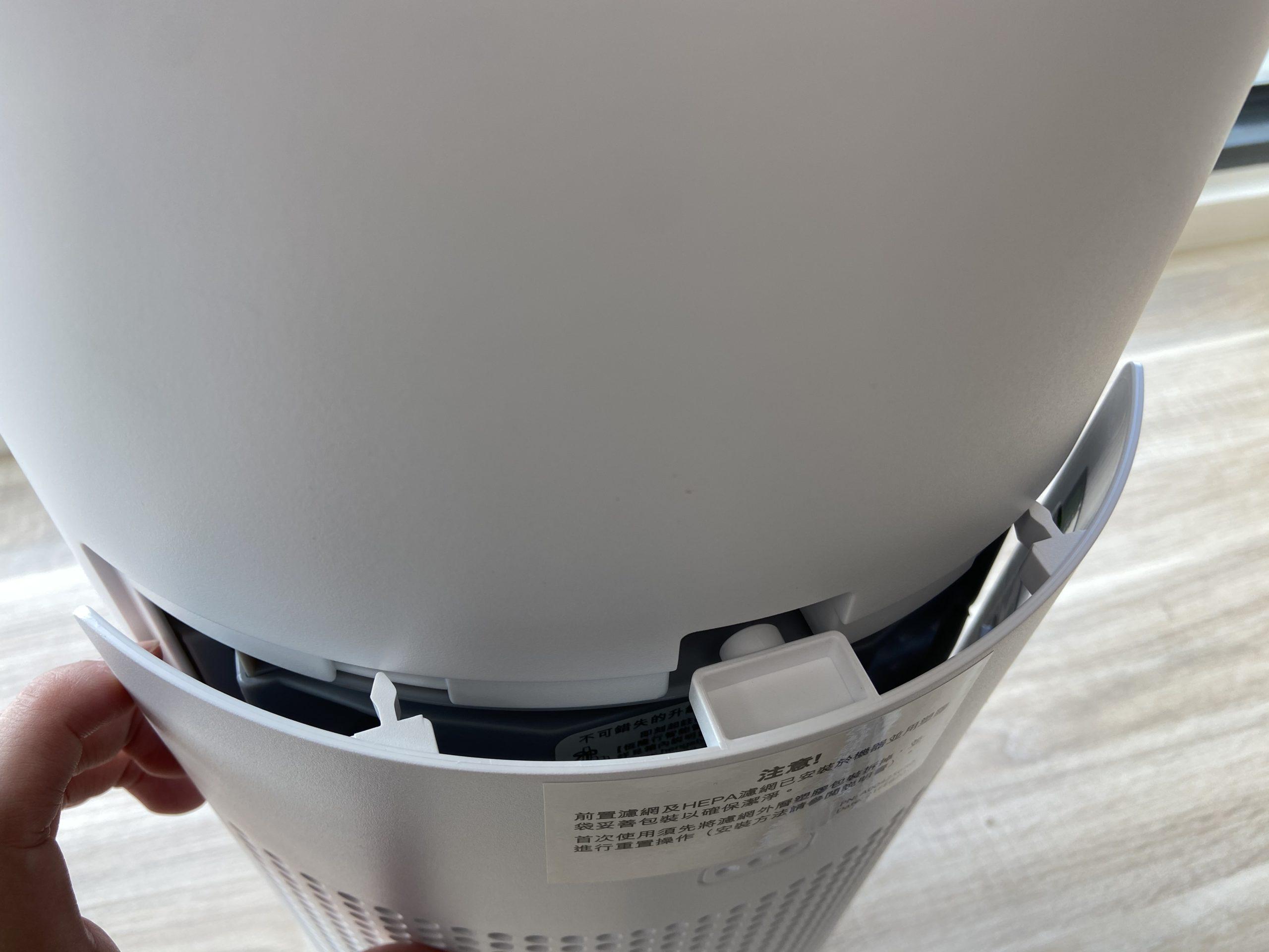 Honeywell HPA 830 淨香氛空氣清淨機 網格罩 拆開圖1