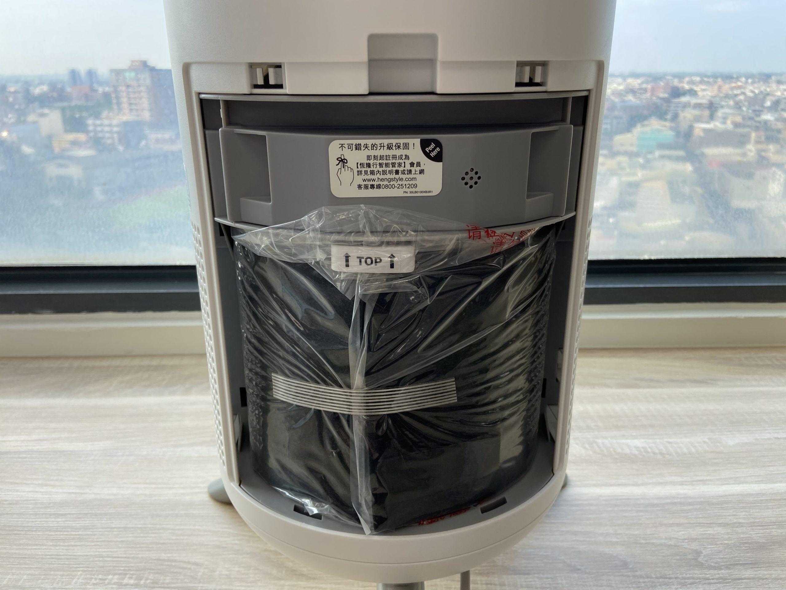 Honeywell HPA 830 淨香氛空氣清淨機 前置濾網及HEPA濾網