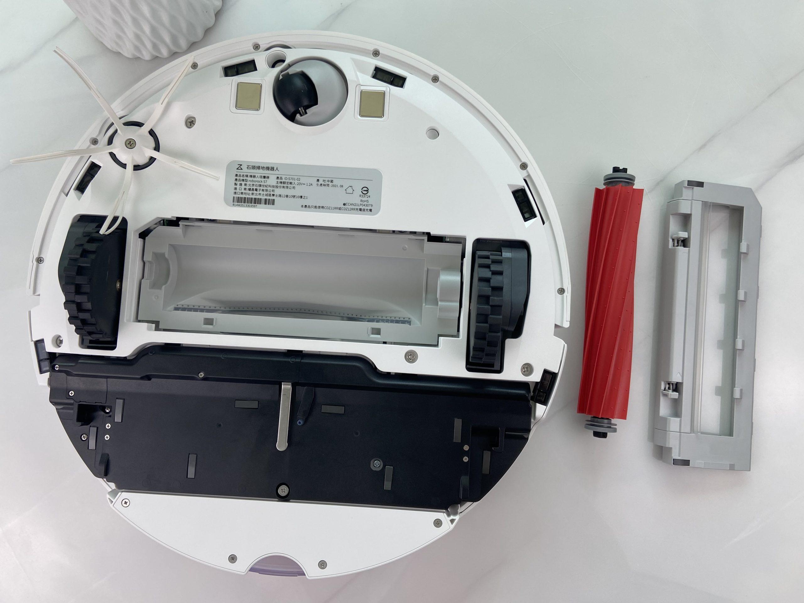 Roborock S7 石頭掃拖機器人 底部構造 圖2