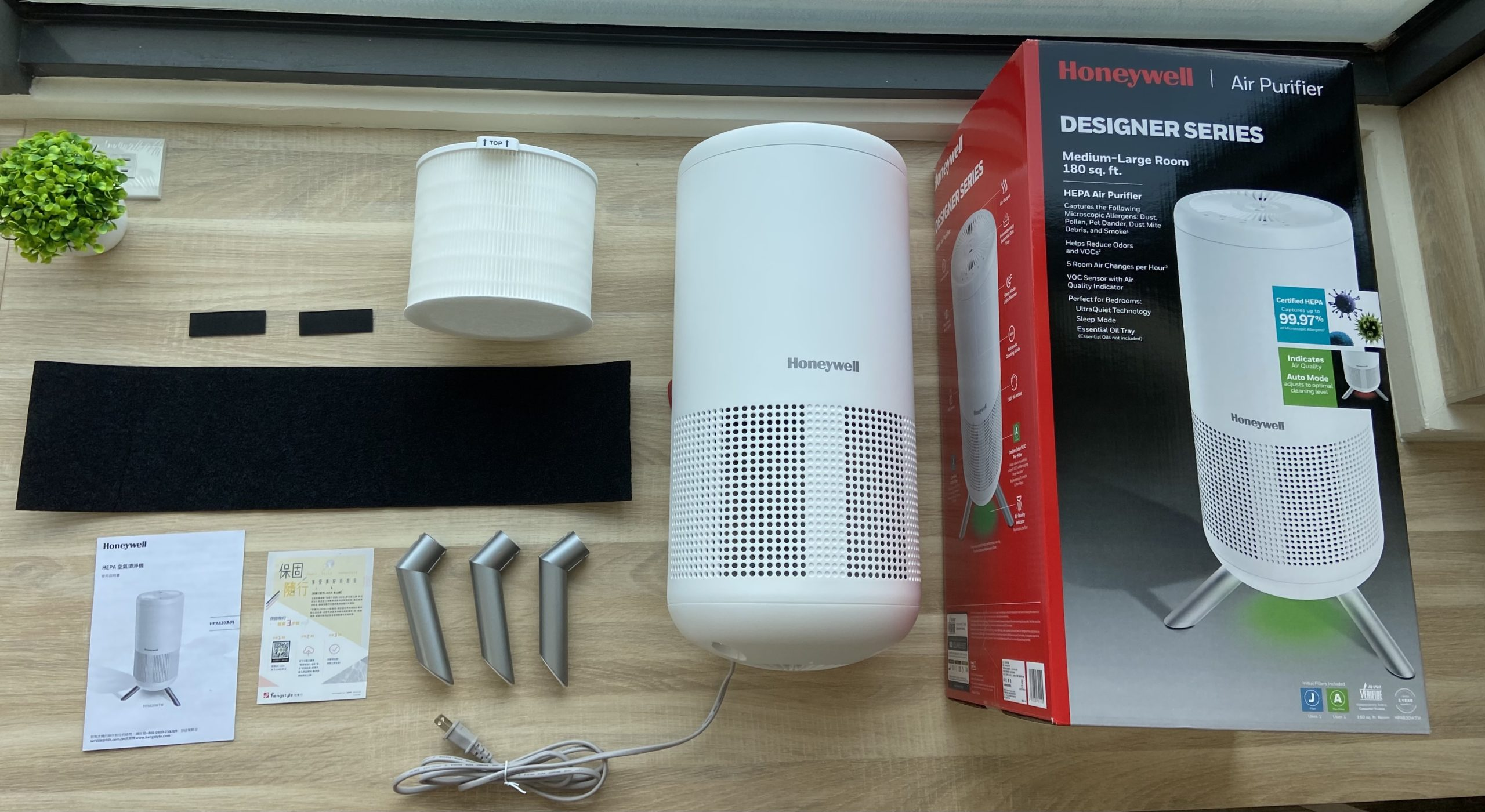 Honeywell HPA 830 淨香氛空氣清淨機 配件檢查